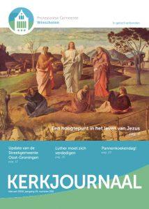 Kerkjournaal voorblad